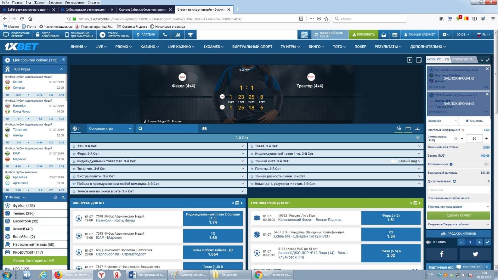 Кино казино рояль в онлайне